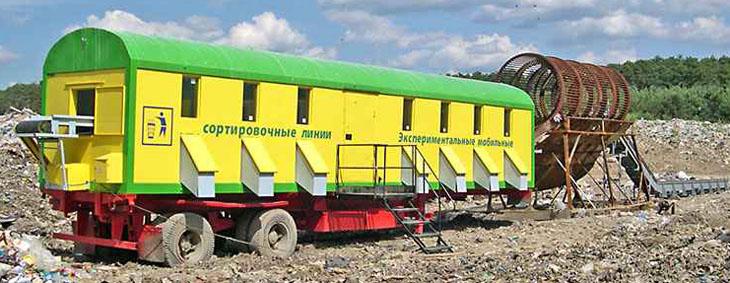 Линия по сортировке отходов компании «Урал-Сот»