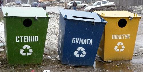 Основные проблемы утилизации мусора в России