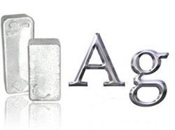 Что это такое переработка серебра?